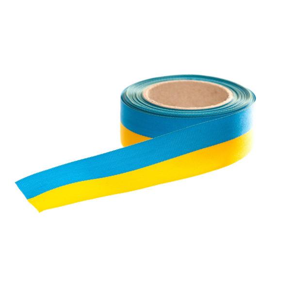 Band blau gelb Biberach Schützen Shop Schützenfest