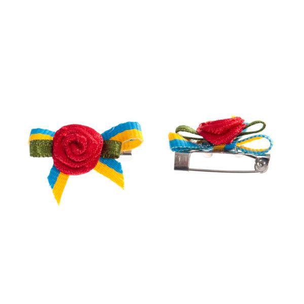 Anstecker blau gelb Schleife Rose Biberach Schützen Shop Schützenfest