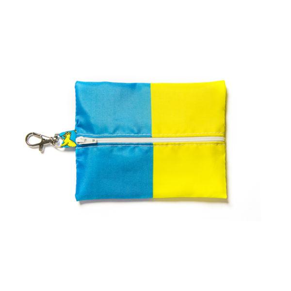 Täschchen blau gelb Biberach Schützen Shop Schützenfest